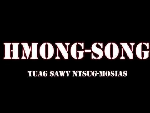 Tuag Sawv Ntsug - Mosias (видео)