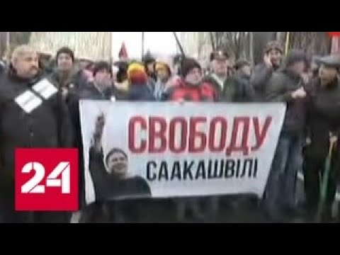 Сторонники Саакашвили снова собрались на марш против олигархов и барыг - Россия 24