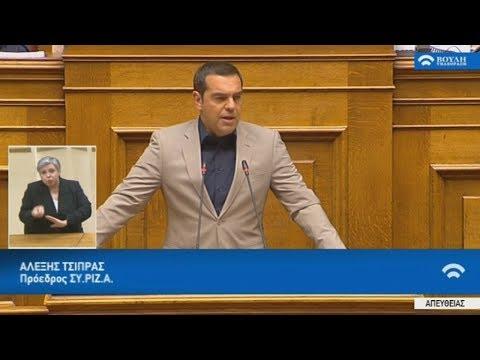 Αλ. Τσίπρας: Σχέδιο που βάλλει εναντίον των δημοκρατικών θεσμών και της κοινής λογικής