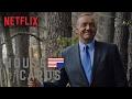 House of Cards Season 4 Teaser 'Dig'