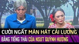 Video Cười ngất với màn hát cải lương bằng 'tiếng Thái' của 'NSƯT Quỳnh Hương MP3, 3GP, MP4, WEBM, AVI, FLV Oktober 2018