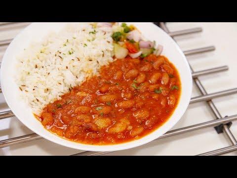 राजमा बनाने की विधि - rajma masala curry jeera rice chawal recipe - cookingshooking hindi