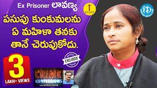 Video Ex-Prisoner Lavanya Exclusive Interview || Crime Confessions With Muralidhar #1 MP3, 3GP, MP4, WEBM, AVI, FLV Januari 2019