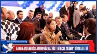 Bakan Ayşenur Yazıcı Zeytinburnu'nda Buz Pisti Açtı, AKDEM'i ziyaret etti