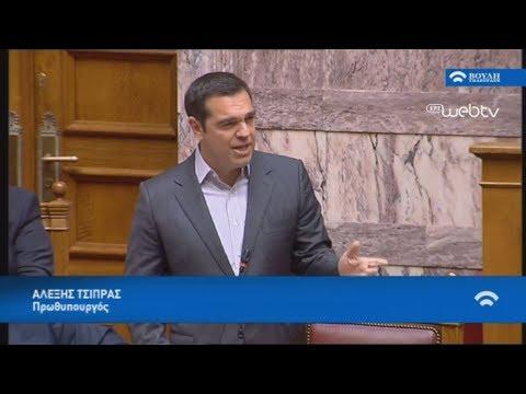 """""""Οποτεδήποτε ο κ. Μητσοτάκης καταθέσει πρόταση δυσπιστίας θα τη μετατρέψω σε ψήφο εμπιστοσύνης"""""""