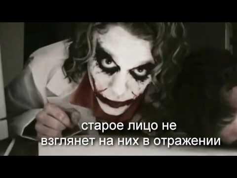 Блоги Джокера 3 серия - DomaVideo.Ru