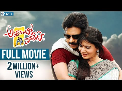 Attarintiki Daredi Telugu Full Movie   Pawan Kalyan   Samantha   Pranitha   Trivikram   SVCC