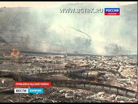 Столица Бурятии вновь в дыму от лесных пожаров