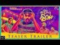Thrissivaperoor Kliptham |Teaser Trailer | Asif Ali, Chemban Vinod Jose, Aparna Balamurali |Official Image