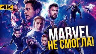 Мстители 4 — обзор без спойлеров. Худший фильм Марвел?