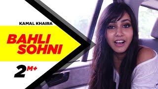 Video Behind The Scenes | Bahli Sohni | Parmish Verma  Kamal Khaira | |Preet Hundal MP3, 3GP, MP4, WEBM, AVI, FLV November 2017
