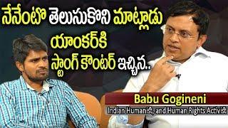 Video నేను ఏంటో తెలుసుకొని మాట్లాడండి || Babu Gogineni about Rumours || Mr VenkatTV MP3, 3GP, MP4, WEBM, AVI, FLV Maret 2019