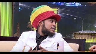 Seifu on EBS - Meet Ethiopian Reggae Musician Ras Biruk