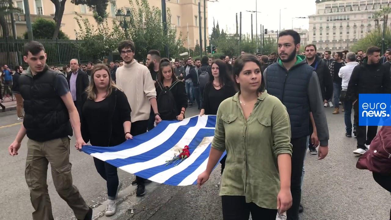 Η πορεία με την σημαία της ΠΑΣΠ στο Σύνταγμα