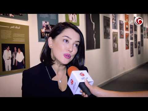 """كندة علوش لـ """"في الفن"""": جوائز القاهرة السينمائي ترضي الجميع"""