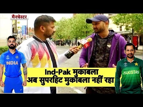 Aaj Tak Show: Have India-Pakistan Matches Become Bland One-Sided Contests?
