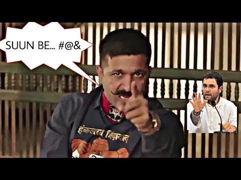 Video Shifuji vs Rahul Gandhi // answered for surgical strike /shifuji vs Rahul #LET'S_PLAY_DUDE download in MP3, 3GP, MP4, WEBM, AVI, FLV January 2017
