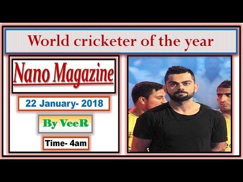 Nano Magazine: 22 January, 2018- PIB, AIR, Yojana for UPSC/PSC/RBI/SSC/IBPS- Current Affairs-By VeeR