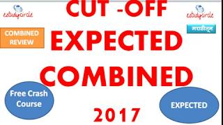 EXPECTED CUT-OFF COMBINED STI PSI ASO MPSC 2017 CORRECTION -----------OBC SPORT--27-30.