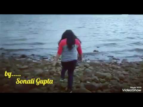 Tu hai k nahi || female cover by Sonali Gupta