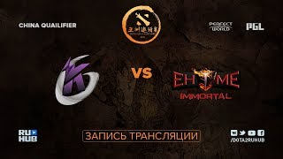 Keen Gaming vs EHOME.i, DAC CN Qualifier [Lum1Sit]