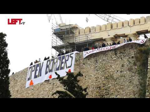 Open Borders -στο βράχο της Ακρόπολης