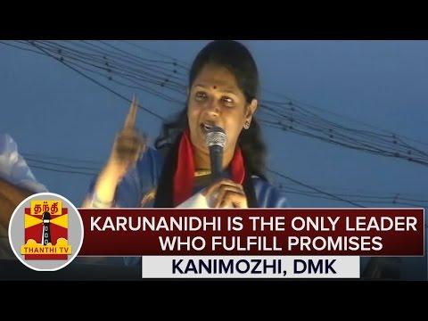 Karunanidhi-is-the-Only-Leader-Who-Fulfill-Promises--Kanimozhi-DMK