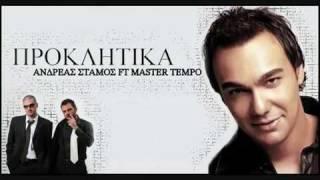 Andreas Stamos - Proklitika [New 2009 Song]