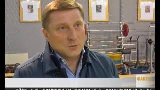 В Сочи приехала сборная России по вольной борьбе