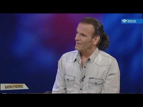 Χάριν Ευφωνίας: Τασία Βέρρα, Βερραίοι Τραγουδιστές (22/06/2019)