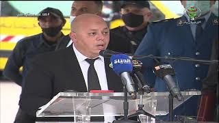 الجزائر العاصمة - اليوم الوطني للهجرة / نصب تذكاري مخلد لذكرى مجازر الـ 17 أكتوبر 1961