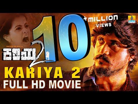 KARIYA 2 - Kannada Full HD Movie | Santosh Balaraj , Mayuri | Jhankar Music