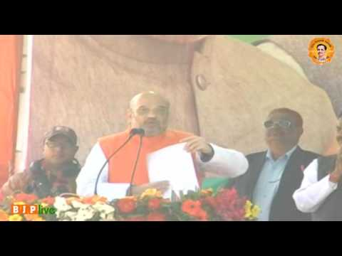 Shri Amit Shah's speech at public meeting in Bareilly, UP, 13.02.2017