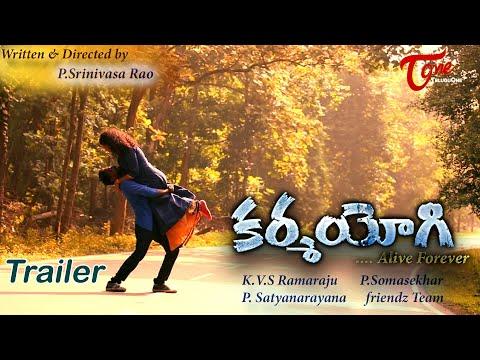 KARMA YOGI | Telugu Short Film Trailer 2020 | by P.Srinivas | TeluguOne