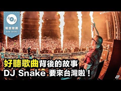 【年前特輯:私藏歌單推薦!】超多好聽歌曲!你有哪些沒聽過?ft. 查理超推的台灣音樂季品牌