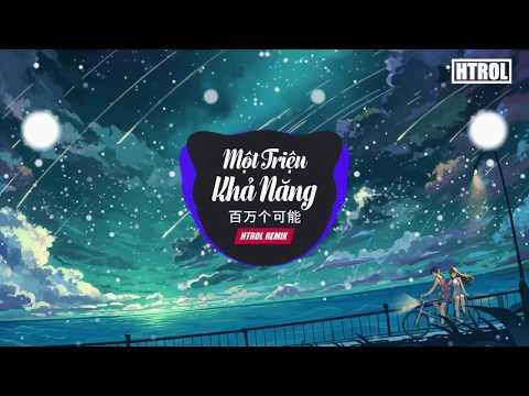Một Triệu Khả Năng ( Htrol Remix ) - Nhạc Tik Tok gây nghiện 2019  - Christine Welch - Thời lượng: 5:27.