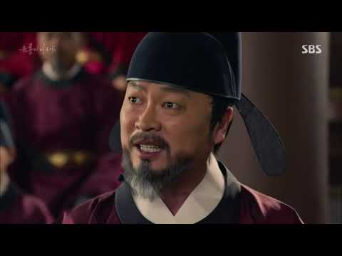 Six Flying Dragons Episode 9 Eng Sub
