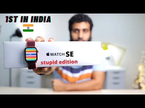 Apple Watch SE unboxing in Hindi