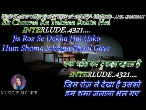 Video Mere Saamne Wali Khidki Mein Karaoke With Scrolling Lyrics Eng. & हिंदी download in MP3, 3GP, MP4, WEBM, AVI, FLV January 2017