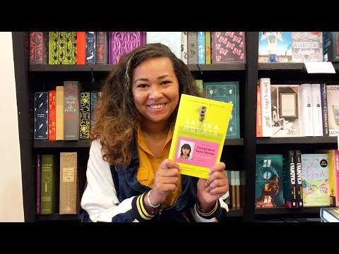 Vlog: Convenience Store Woman By Sayaka Murata (trans. By Ginny Tapley Takemori)