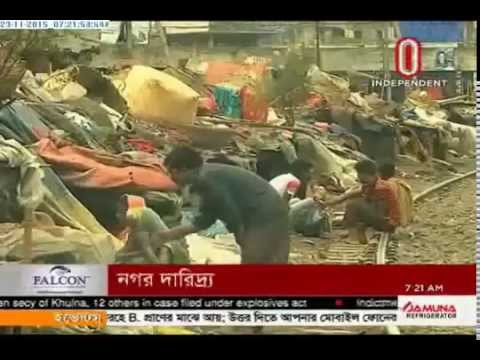 Social Safety net among urban poor has faults, experts (23-11-2015)