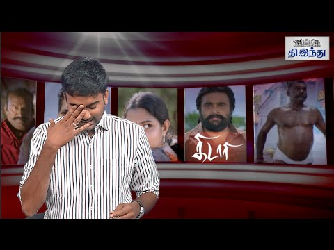Kidaari-Review-Sasikumar-Nikhila-Vimal-Vela-Ramamoorthy-Napoleon-Selfie-Review