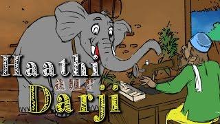 Haathi Aur Darji  | Kilkariyan | Hindi Stories For Kids | Bedtime Children Stories | Kids Stories