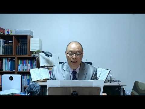 마태복음영해설교7장11-12