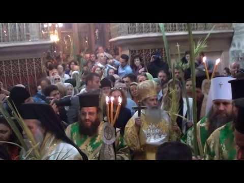 خدمة احد الشعانين 2013 من كنيسة القيامة القدس