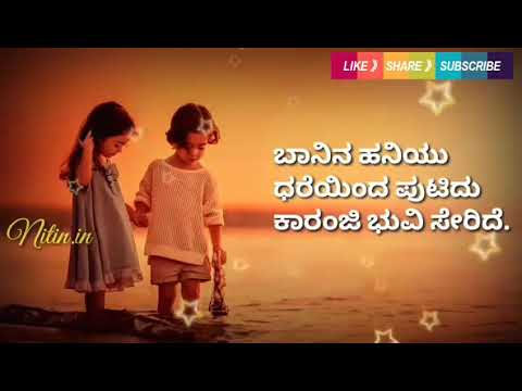 Video Just math mathalli | Kannada whatsapp status | download in MP3, 3GP, MP4, WEBM, AVI, FLV January 2017