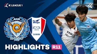 [하나원큐 K리그1] R11 대구 vs 수원 하이라이트 | Daegu vs Suwon Highlights (21.04.21)