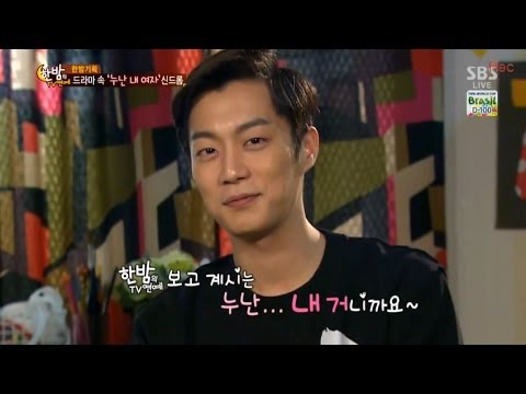 [engsub] SBS Midnight TV Entertainment – BEAST Doojoon [Cut]
