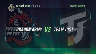 DA vs TJ — Неделя 1 День 1 / LCL