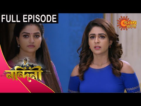 Nandini - Episode 308 | 23 Sep 2020 | Sun Bangla TV Serial | Bengali Serial